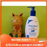 赠起泡网+蒸汽眼罩Vanicream 薇霓肌本氨基酸洁面乳 洗面奶237ml