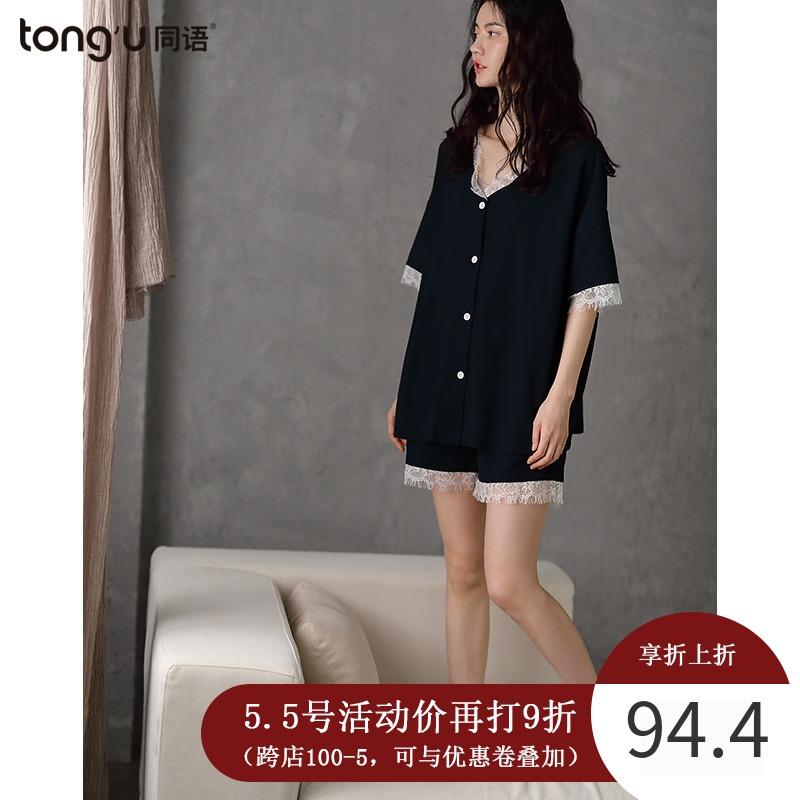 同语新款睡衣女夏纯棉薄款短袖ins时尚家居服夏天两件套装可外穿