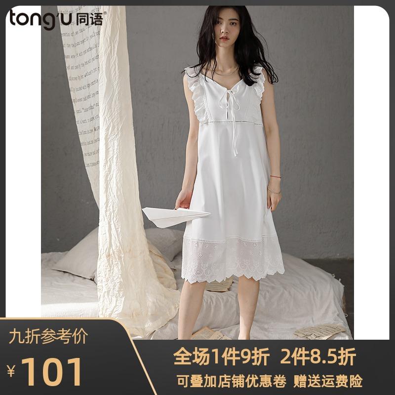 同语很仙的睡裙女夏天纯棉背心薄款纯白睡衣女夏季性感可爱家居服