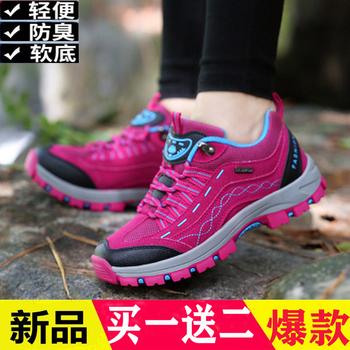回力户外登山鞋女防水防滑旅游鞋