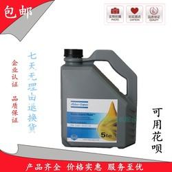阿特拉斯空压机油2901024501AC螺杆式空压机油转子油冷却液5L特价