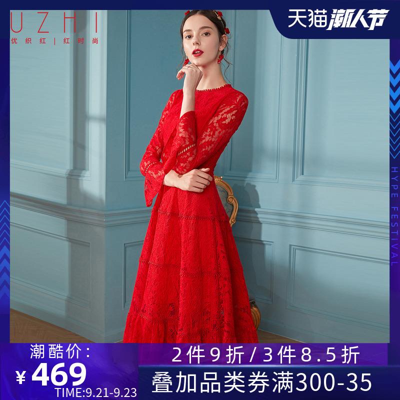 优织红色连衣裙2020春秋新款喇叭袖敬酒回门结婚新娘蕾丝大摆长裙