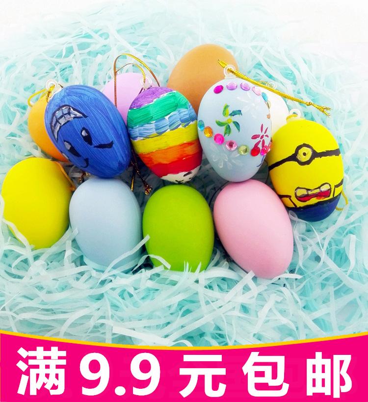 Моделирование цвет яйца оболочка детей руки окрашенный цвет яйцо diy детей руки работа детский сад конец полдень фестиваль цвет яйцо воскресение фестиваль