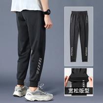 运动长裤男速干休闲裤跑步宽松夏季薄款冰丝束脚篮球裤子女卫裤