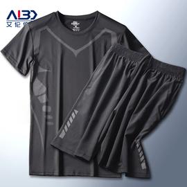 健身服男速干冰丝短袖运动套装夏季T恤篮球装备透气背心跑步衣服图片