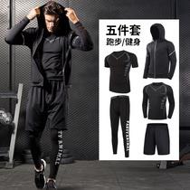 運動套裝男健身房秋冬季訓練裝備緊身速干冬天籃球衣服晨跑跑步服