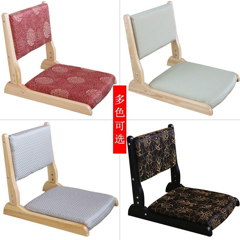 Японский татами стул спокойный комната стул земля тайвань складной стул кровать спинка спокойный стиль стул нет нога стул бездельник сиденье