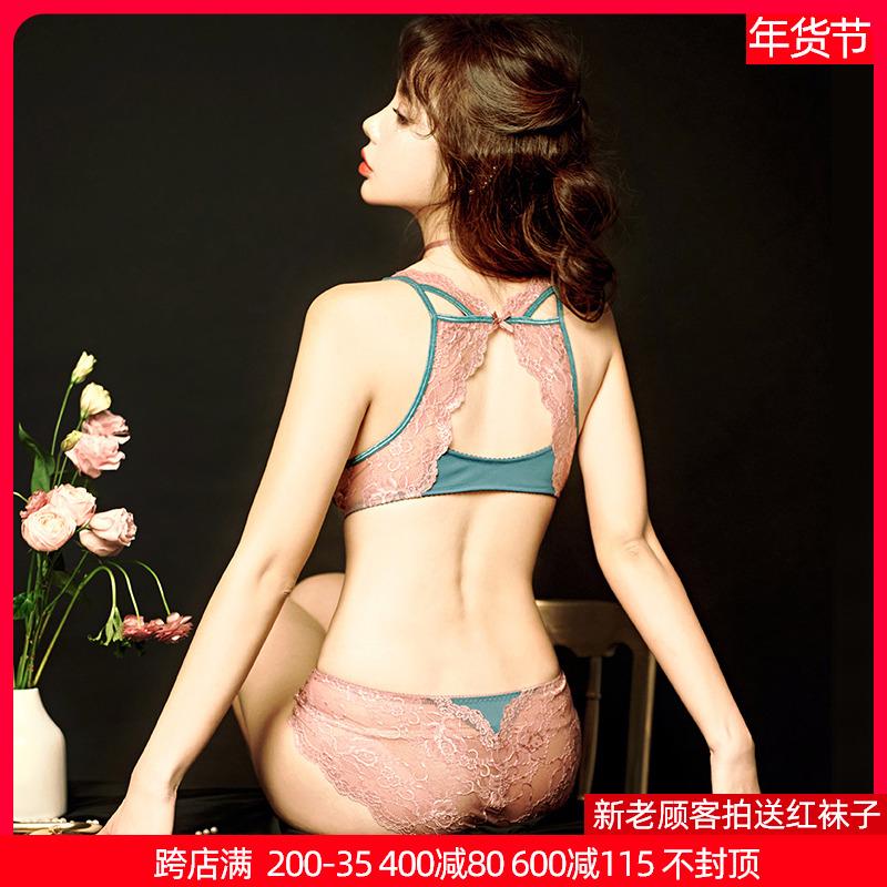 韩国秋冬款ULLALA bvb女士内衣文胸套装前扣美背蕾丝花边3/4胸罩
