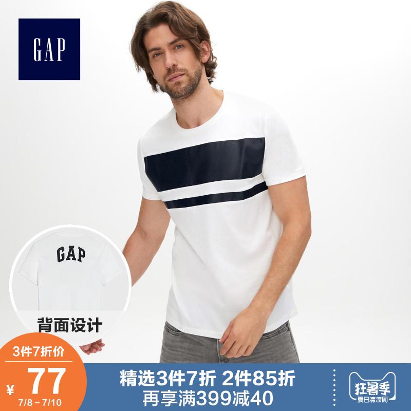 Gap男装潮流短袖T恤夏季510435  E 2019新款男士时尚拼色圆领上衣