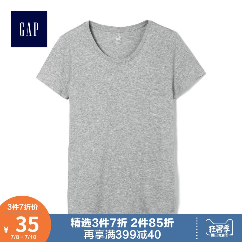 Gap女装夏季修身短袖T恤646444 莫代尔基本款衣服休闲圆领上衣女