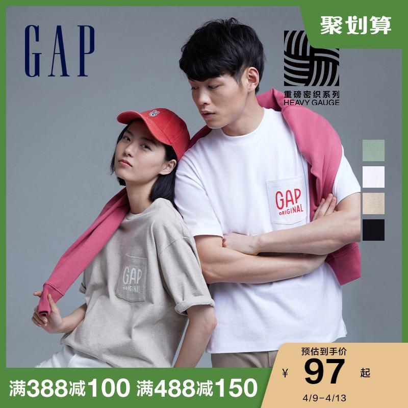 【重磅密织】Gap男女同款纯棉短袖T恤705488夏季2021新款情侣上衣