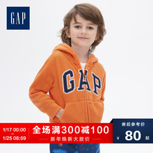 Gap Boys' hoodie with plush zipper sweater autumn and winter 474678 children's logo warm coat New Year's clothing