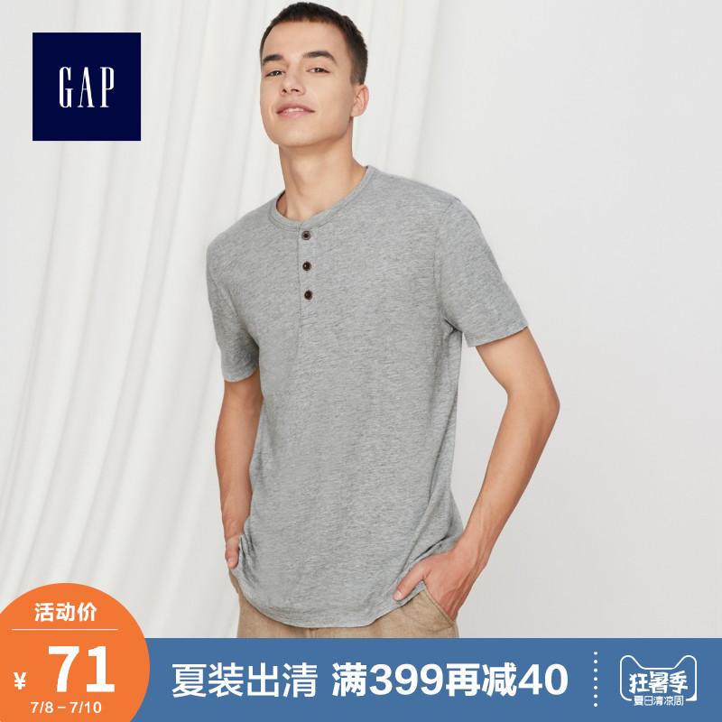 Gap男装纯棉短袖T恤夏季436769 E 2019新款美式上衣男士打底衫潮