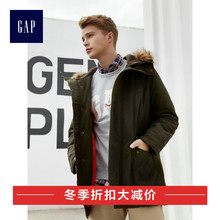 Gap men's long section Parker coat cotton clothing 308611 W thick warm imitation fur collar tooling jacket men's tide