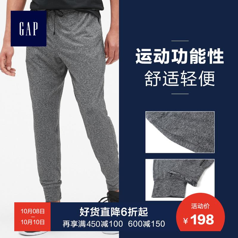 12-02新券gapfit系列男装运动裤子新款小脚裤