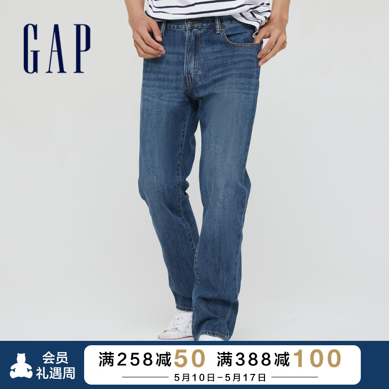 GAP men's fashion water wash straight cotton jeans 647267 spring and summer trend men's middle waist casual trousers