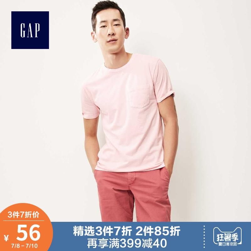 Gap男装纯棉圆领短袖T恤440773 2019新款美式上衣男士纯色打底衫