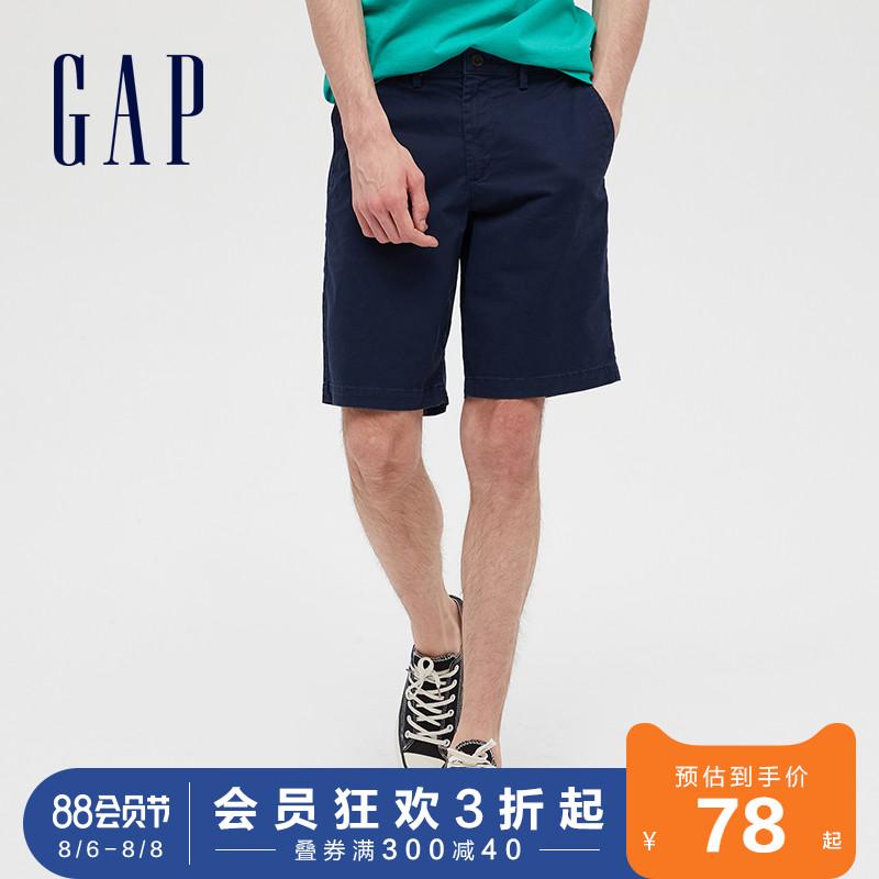 Gap男装舒适弹力休闲短裤夏季570683 2020新款简约纯色男士裤子潮