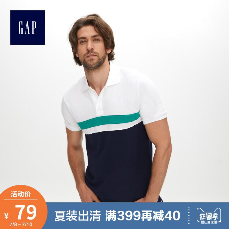 Gap男装纯棉短袖Polo衫夏季465044-1 E 2019新款休闲拼色翻领T恤