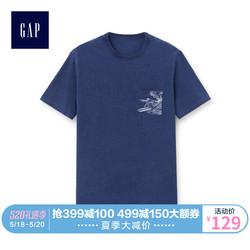 Gap男装纯棉短袖T恤夏季467796 2019新款男士口袋印花圆领上衣潮
