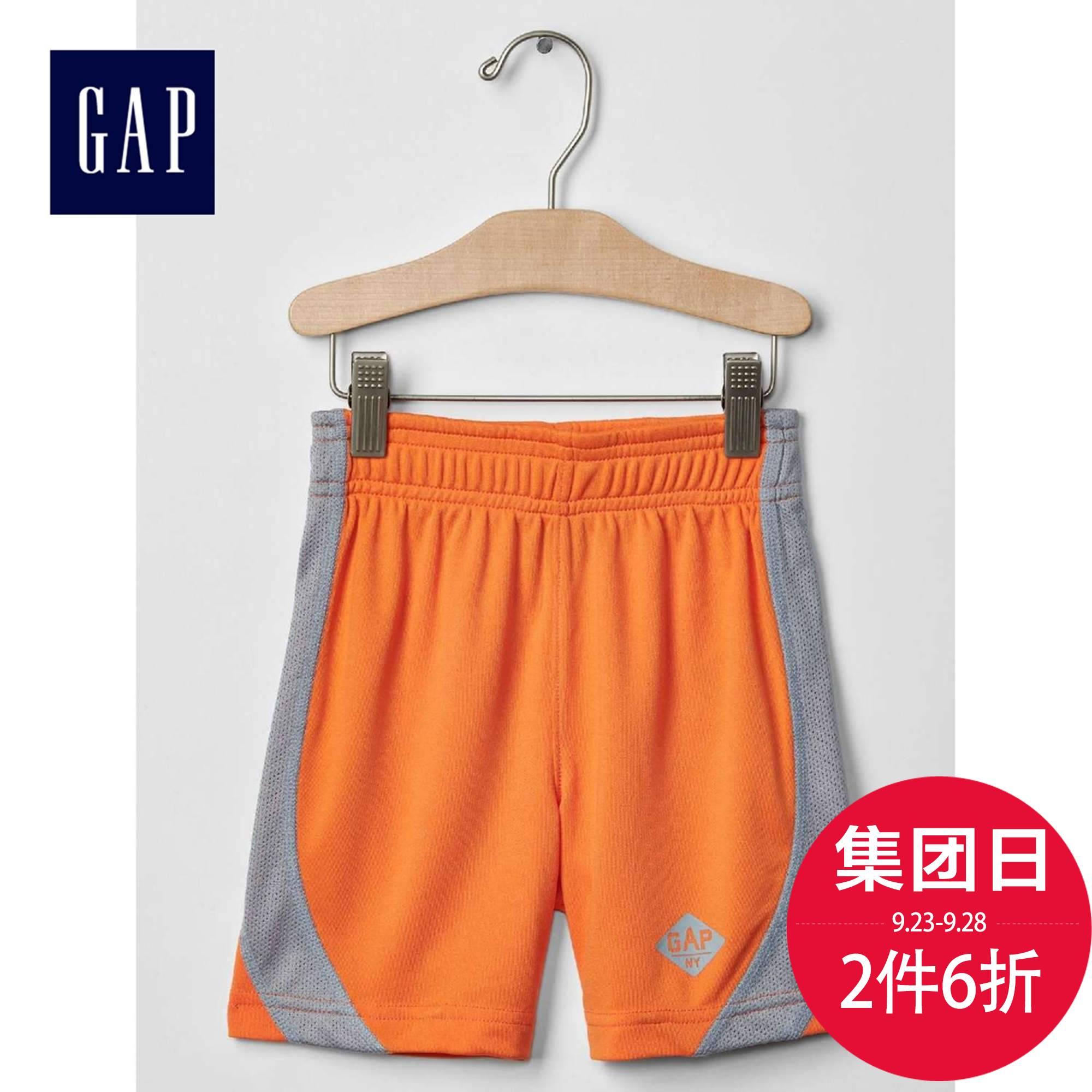 Gap男幼童 惠趣 活力拚接鬆緊腰短褲101020
