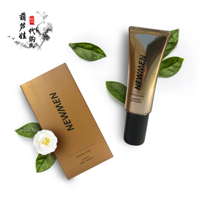德国现货ADORE NEWMEN Hydrating Cream 男士保湿乳40ml保湿 修复