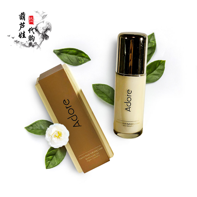 美现adore Essence facial Hydrating Cream元气霜妆前乳oily油性