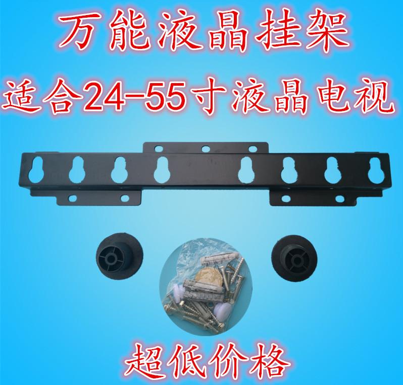 液晶���C通用�旒苄驴�M018�旒苓m合26-55寸液晶��
