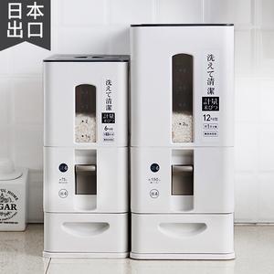 领5元券购买智能米桶自动出米家用日本计量米缸10斤装米盒子密封储米箱抽屉式