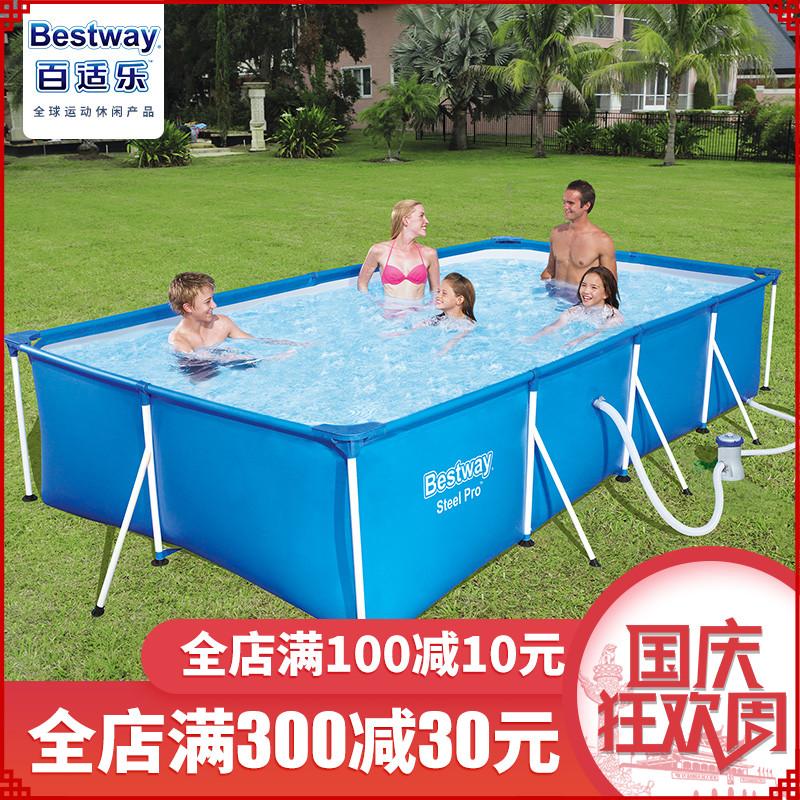 热销58件假一赔十Bestway/百适乐支架游泳池家用大人家庭小孩加厚大型户外养鱼池