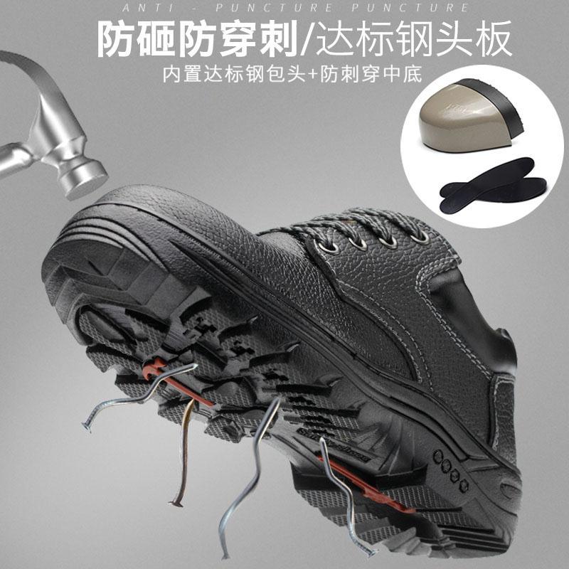 男式钢包头防臭春夏鞋带劳保鞋低帮橡胶底轻便钢头鞋特价防水女款