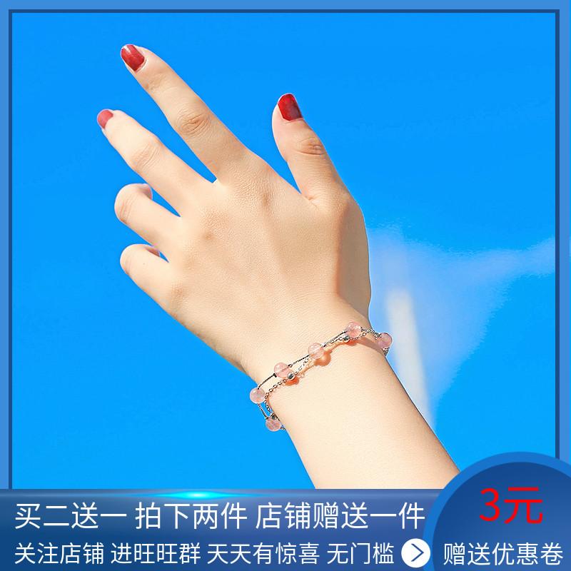 12-01新券s925纯银少女心双层草莓晶韩版手链