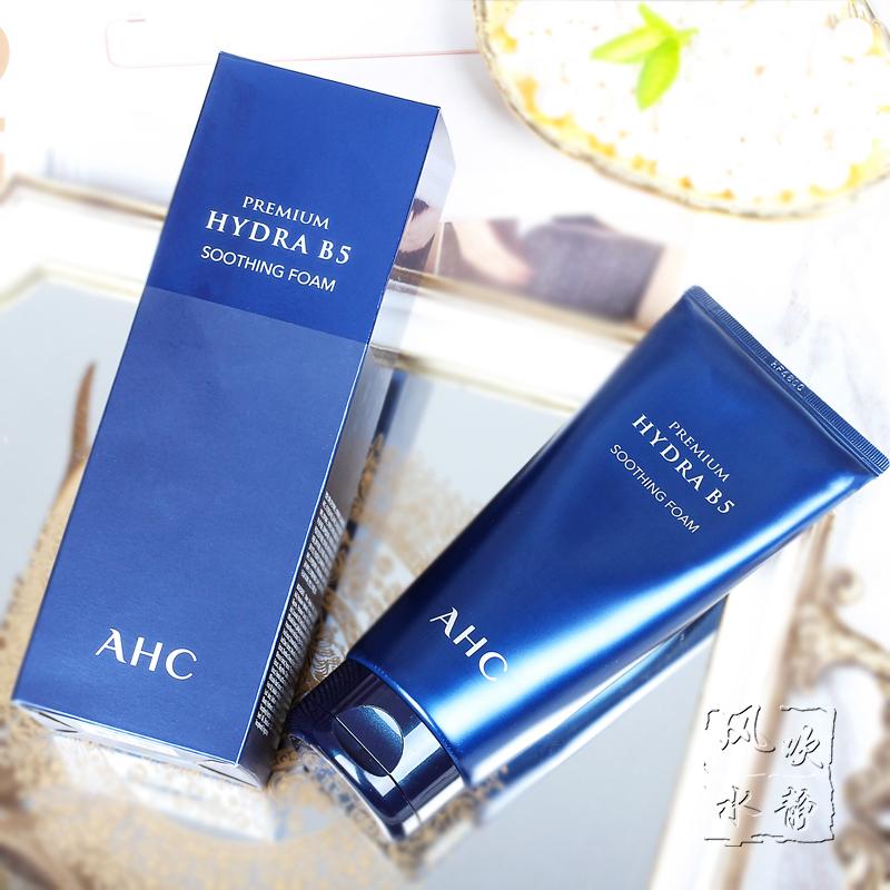 韩国AHC洗面奶高纯度玻尿酸B5保湿补水深层清洁洗面奶180ml包邮