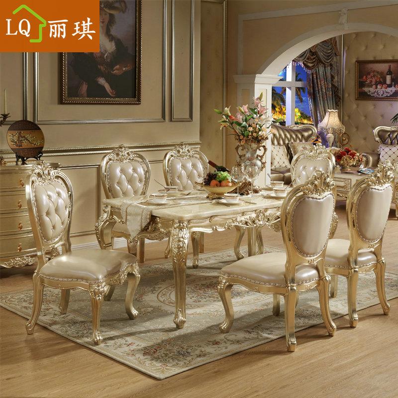 欧式餐桌大理石简约法式4人6人大户型饭桌 长方形实木餐桌椅组合