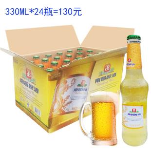青岛啤酒pk元一箱130瓶24330ml度8百威啤酒之南昌啤酒南昌