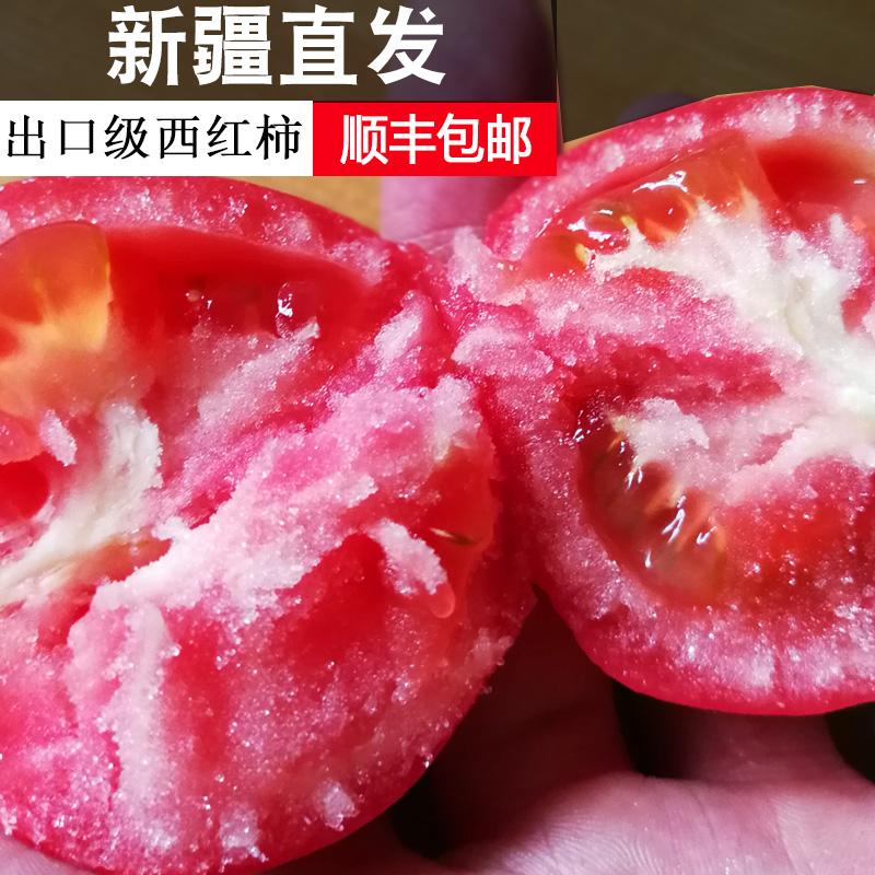 新疆西红柿新鲜蔬菜孕妇水果番茄自然成熟沙瓤洋柿子4斤顺丰包邮