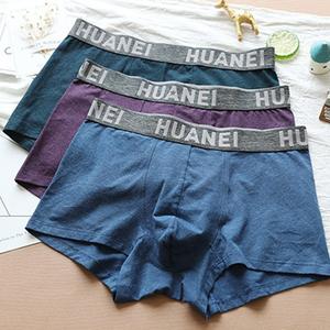 2条装 男士内裤 薄款 莫代尔短裤 中腰平角裤 高档宽腰商务内裤