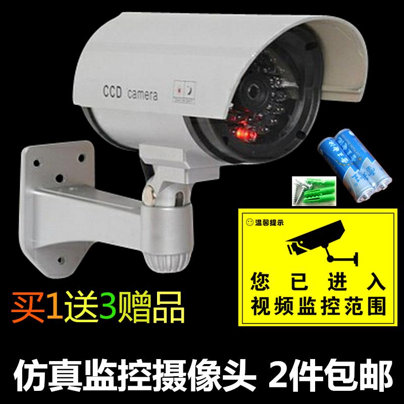 Ложное наблюдение камера копия Истинный монитор фальшивой камеры наблюдения свет вспышка свет Ложный зонд