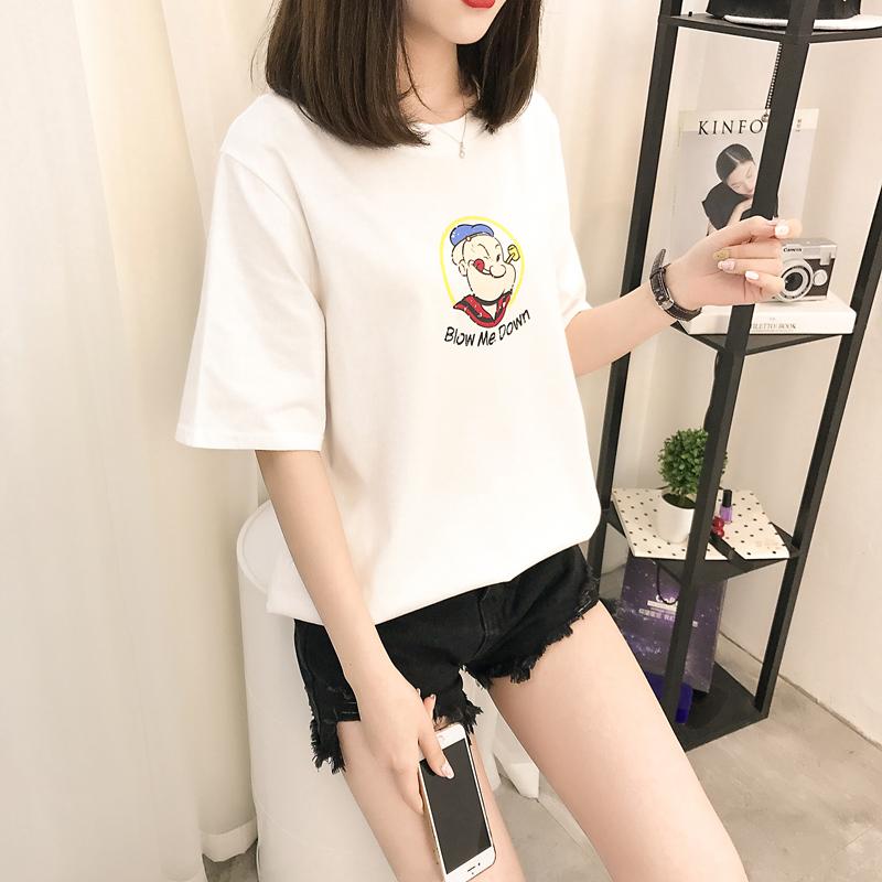 Summer Wear, New Korean Versio...