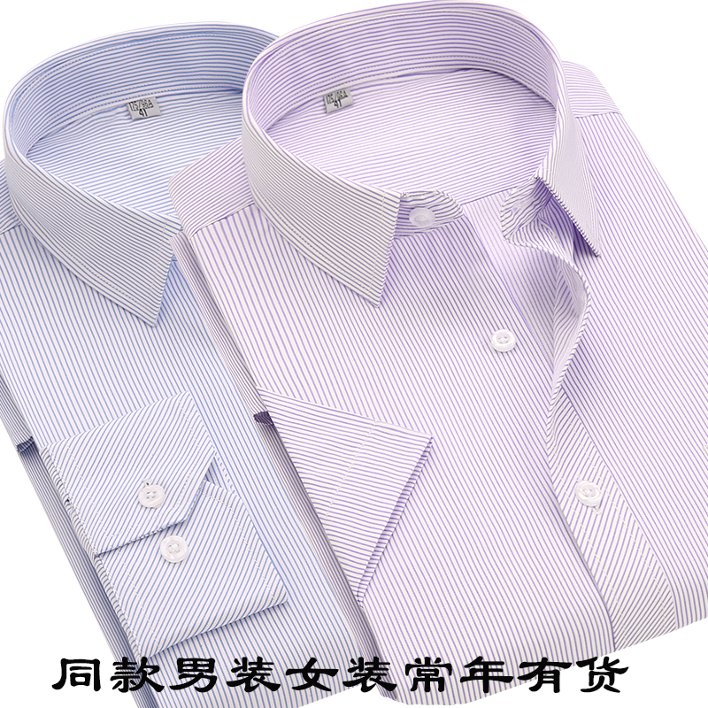 Mens and womens striped slim fitting shirt work clothes summer wear short sleeve new white collar banking company financial industry shirt work clothes