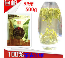 包邮250g新茶胜霍山黄芽特级纯手工散装金寨茶叶2018明前金寨黄芽