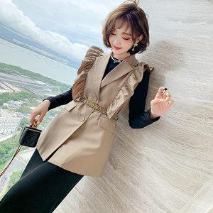 MIUCO荷叶花边无袖收腰马甲+针织圆领连衣裙两件套女装2021秋季新