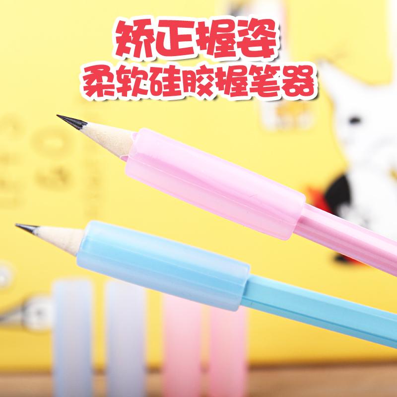 得力0492握笔器 学生软胶握笔套 儿童矫正握笔姿势笔套 3个装