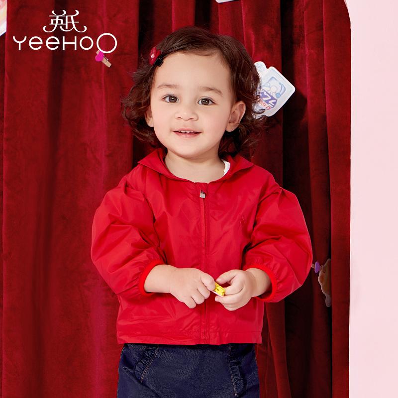3折!英氏春秋款婴儿女宝宝红色