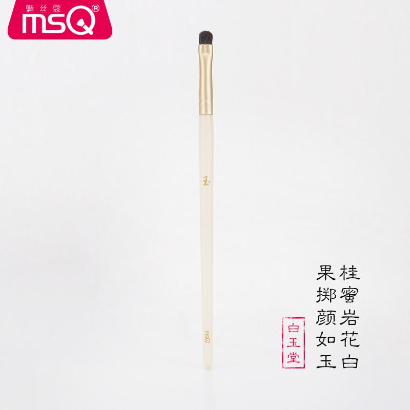 MSQ 魅絲蔻白玉堂B16單支眼影刷便攜款動物毛 小號化妝刷一支