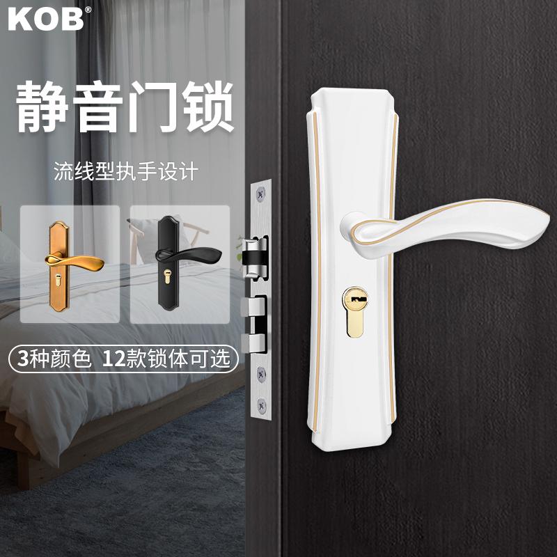 室内门锁卧室房门锁