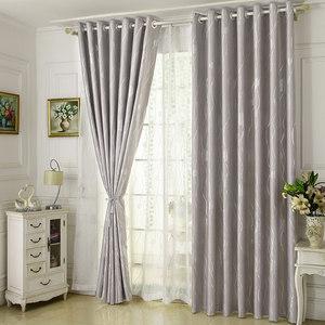 现代简约双面绒烫金银全遮光窗帘布成品定制客厅卧室落地窗飘窗