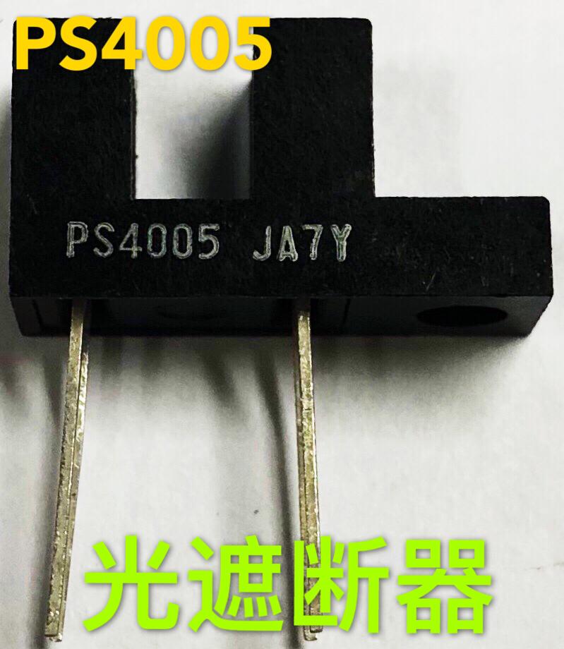 光遮断器PS 4005対射出型光電スイッチ光カプラ透過型光電センサー