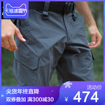 Maxgear Quick Tactical quick-drying pants mens spring and autumn military fans tooling slimming outdoor Mountaineering