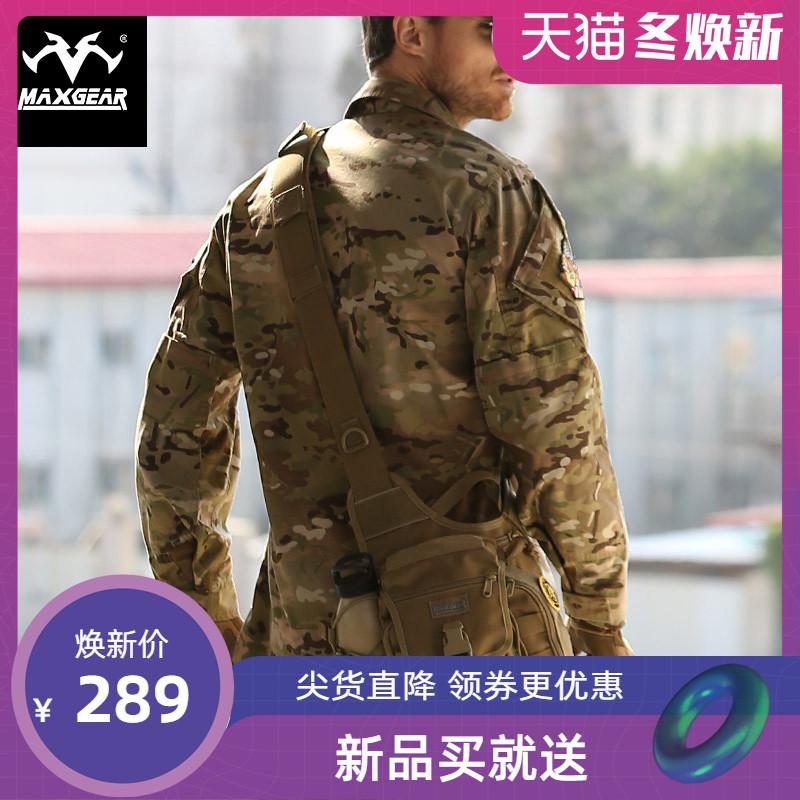 马盖先机动鞍袋单肩斜挎包男 战术军迷彩户外运动单反相机水壶包
